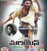 MARIYAAN (Telugu Dubb) DVD & VCD Available Now !!!