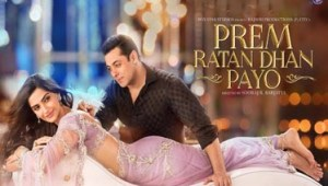 PREM RATAN DHAN PAYO Blu-Ray,DVD & VCD Available from ULTRA