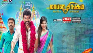 MAPLA SINGAM Overseas DVD Released from LOTUS