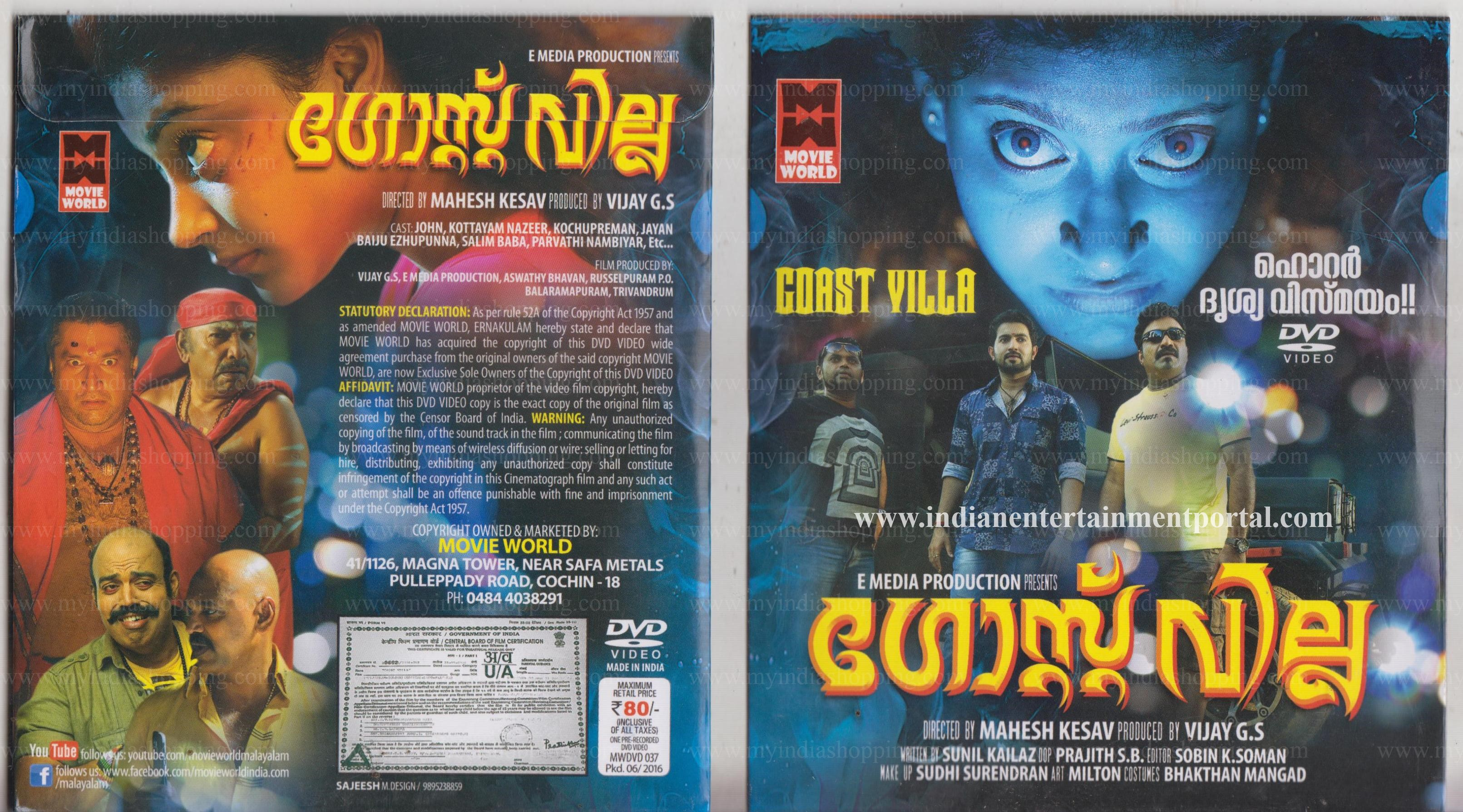 GHOST VILLA DVD Released from MOVIE WORLD [gv]