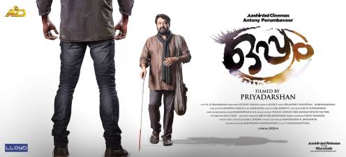 oppam-poster-download15