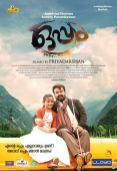 oppam-poster-download1646