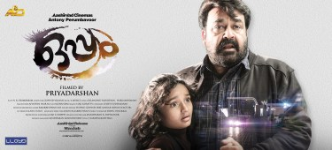 oppam-poster-download19