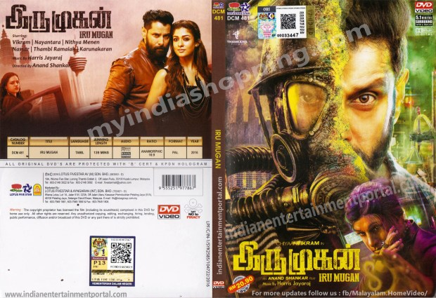 iru-mugan-tamil-movie-dvd-cover