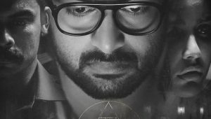 EZRA Malayalam Movie DVD and VCD Released