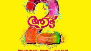 Aadu 2 Official Trailer   Jayasurya   Midhun Manuel Thomas   Sunny Wayne   Vijay Babu