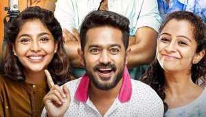 Vijay Superum Pournamiyum Trailer   Asif Ali   Aishwarya Lekshmi
