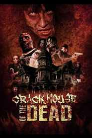 Crack House of the Dead