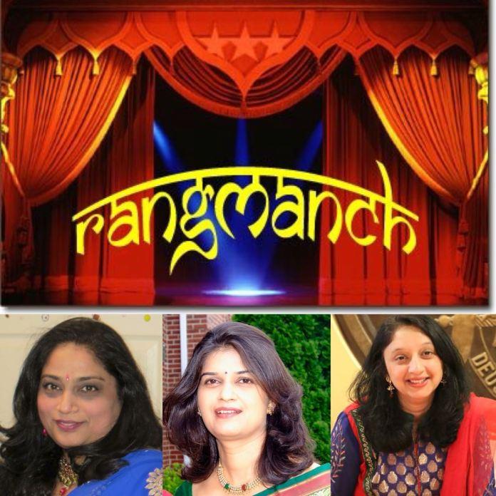 Rangmanch
