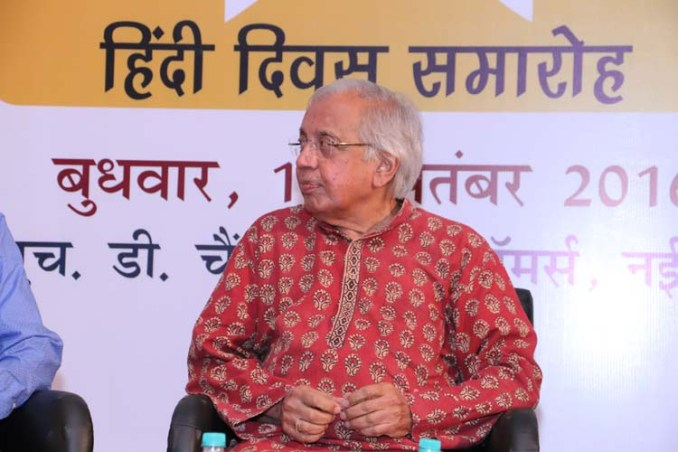 Ashok Vajpayee speaking at the event on the occasion of Hindi Diwas