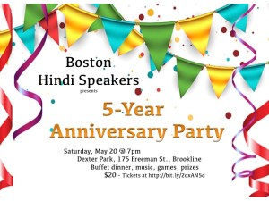 Boston Hindi Speakers 5-Year Anniversary @ Community Room at Dexter Park | Brookline | Massachusetts | United States