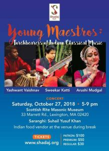 Young Maestros - Arushi Mudgal (Odissi Dance), Yashwant Vaishnav (Tabla), Sweekar Katti (Sitar) @ Scottish Rite Masonic Museum | Lexington | Massachusetts | United States