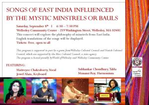 Songs of East India influenced by the Mystic Minstrels (Bauls) @ Wellesley Community Center | Wellesley | Massachusetts | United States