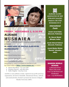 Aligarh Mushaira @ Sharon Middle School | Sharon | Massachusetts | United States