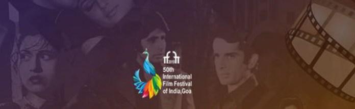 Iffi 1969