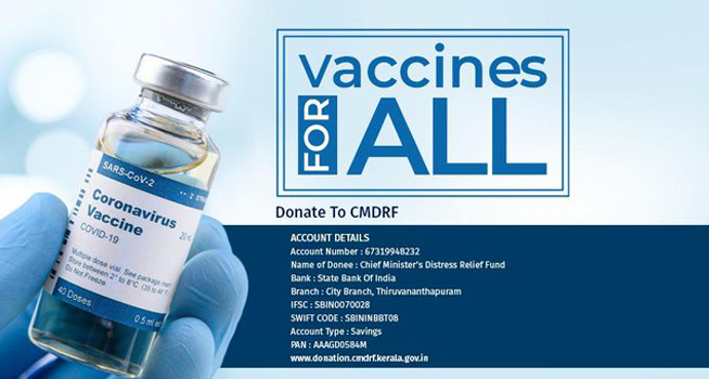 #vaccinechallenge create waves in Kerala; Covid Contribution pours in