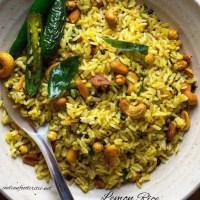 Lemon Rice Recipe | Chitranna Recipe | Elumicchai Sadam | Nimbehannu Chitranna | 4.5/5.0