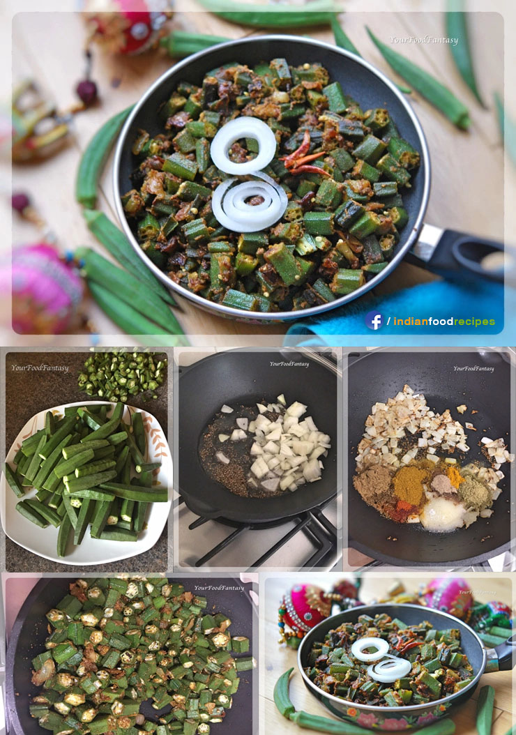 Bhindi Masala recipe step by step