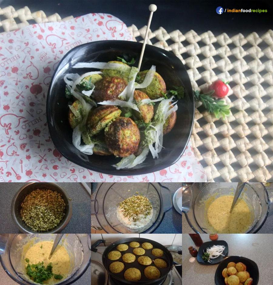 Ram Laddu / No Deep fry Moong Dal dumplings recipe step by step