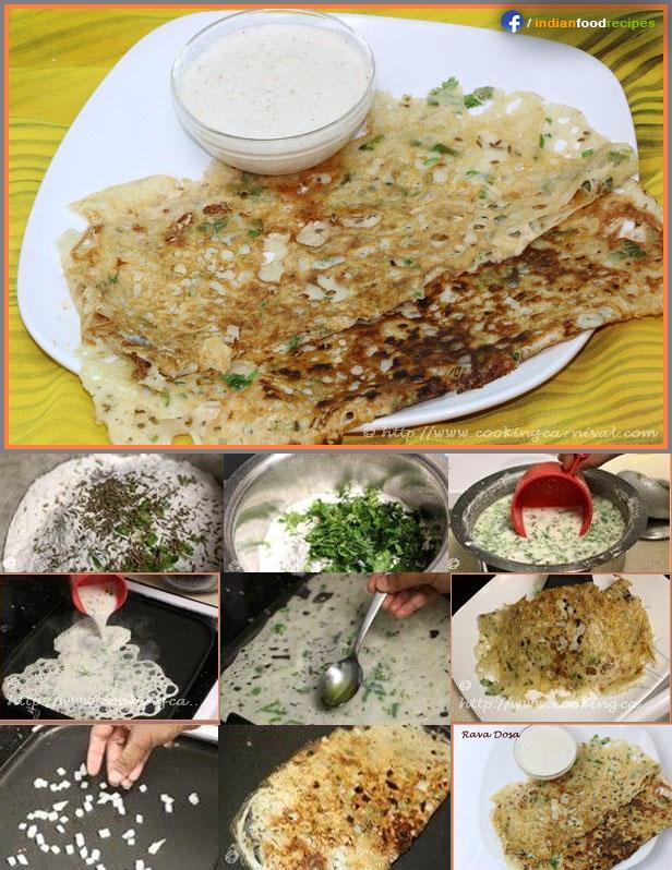 Rava Dosa recipe step by step