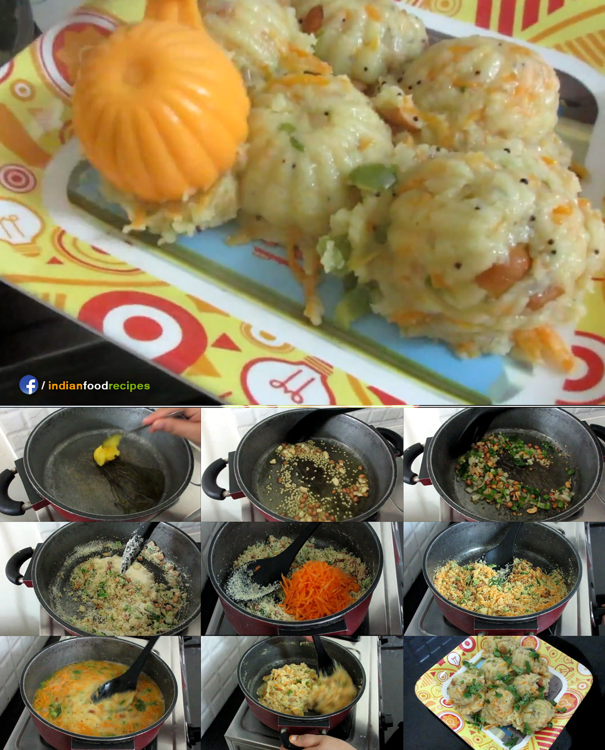 Rava Upma recipe step by step