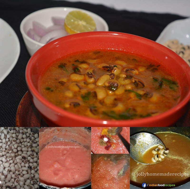 Lobia Masala Curry recipe step by step