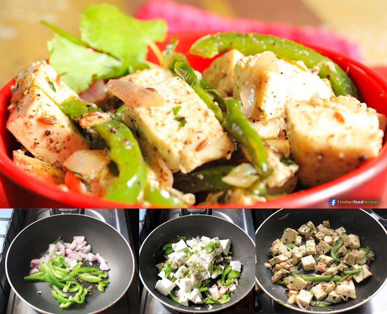 Paneer Capsicum Sabji recipe step by step