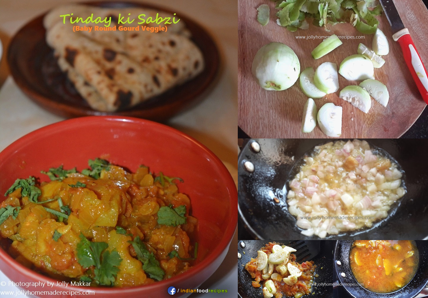 Tinda ki Subzi recipe step by step