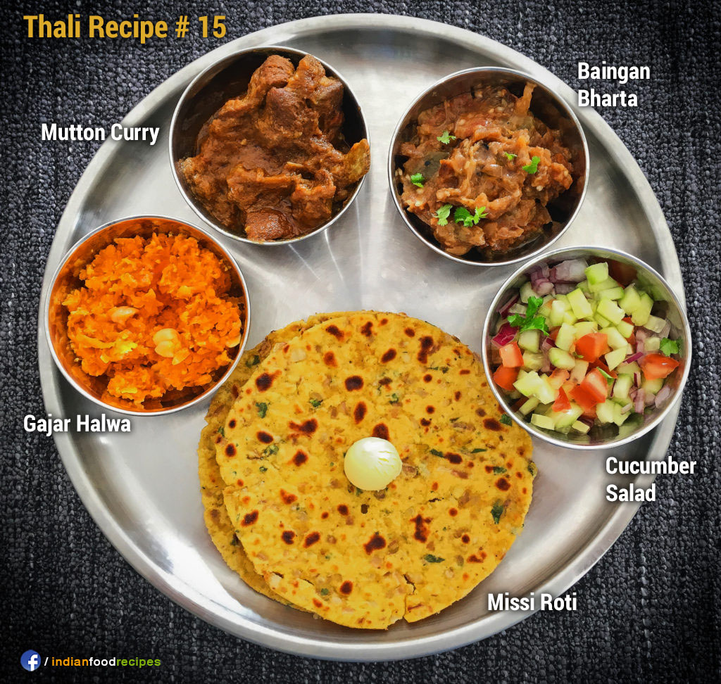 Home-made Thali #15 recipe step by step pictures