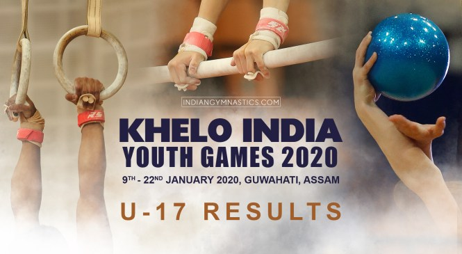 Khelo India Youth Games 2020 | Under 17 Results