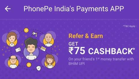 PhonePe Refer & Earn: Get up to Rs.1000 On Sign up + Rs.75 Per Referral