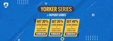 BalleBaazi Fantasy Cricket Promo Codes & Offers :