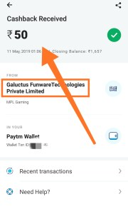 MPL App Payment Withdrawal Proof