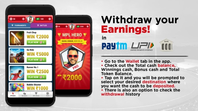 How To Withdraw Winning Amount From MPL App?