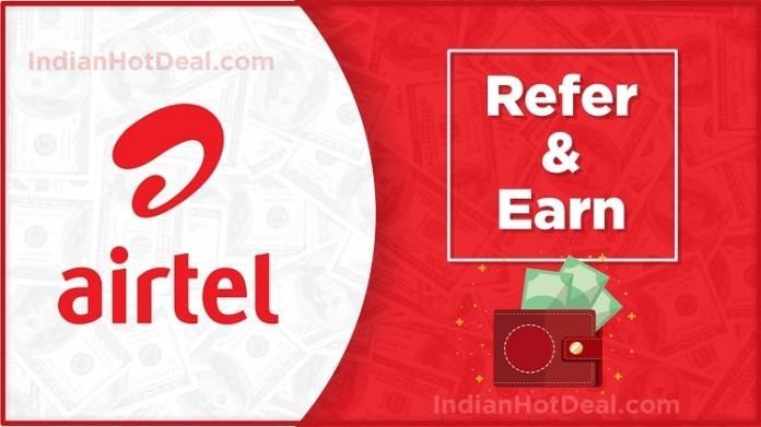 Airtel UPI Refer & Earn Program: Rs.250* On First BHIM UPI Transaction