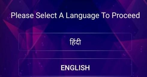 qureka language select