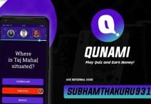 Qunami pro apk app download
