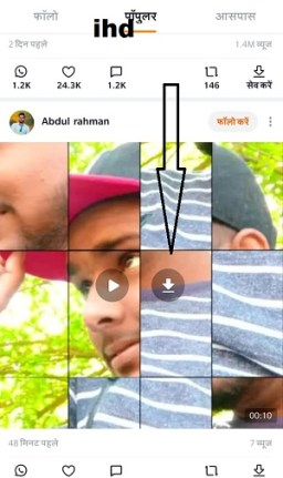 helo app download video
