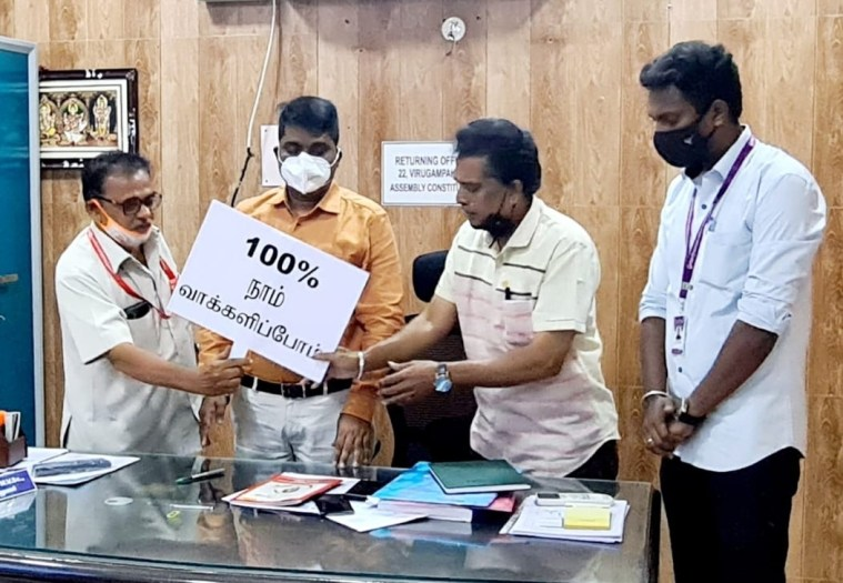 TUJ Organizes Awareness Campaign To Voice Against Cash For Votes