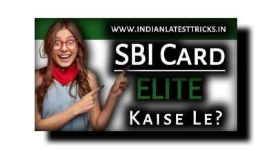 SBI Elite Card