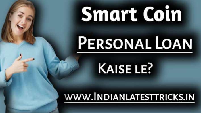 SmartCoin Loan Application Se Loan