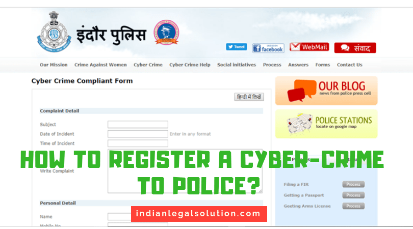 How to register cyber-crime to police (Full Step by Step Process).