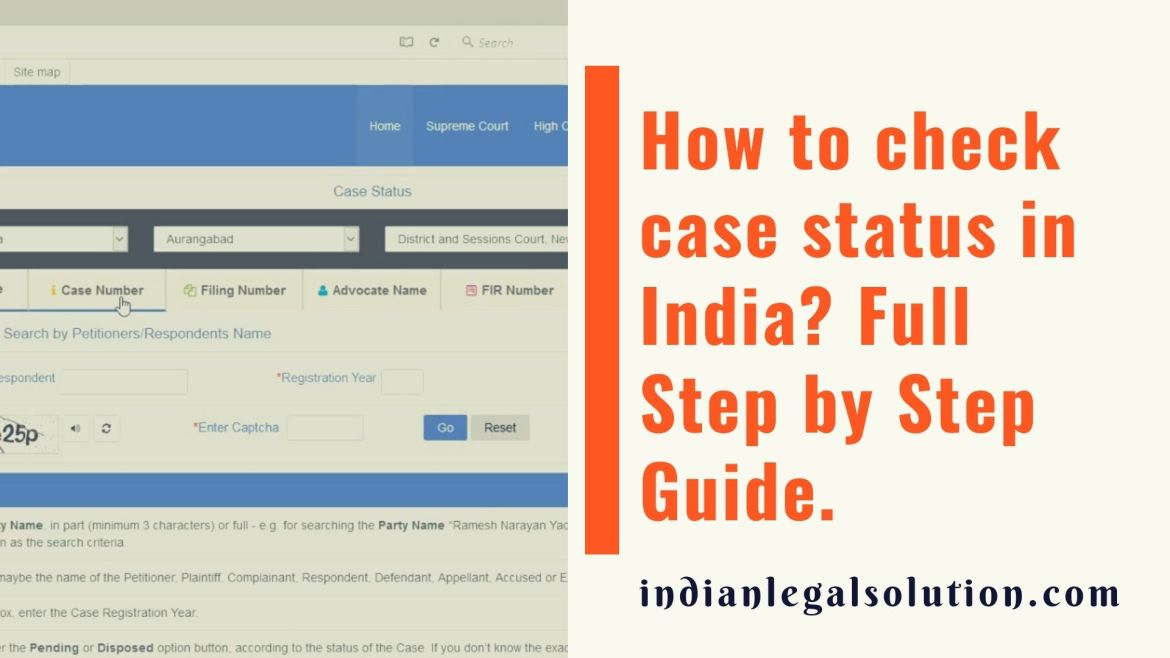 How to check case status in India? Full Step by Step Guide.
