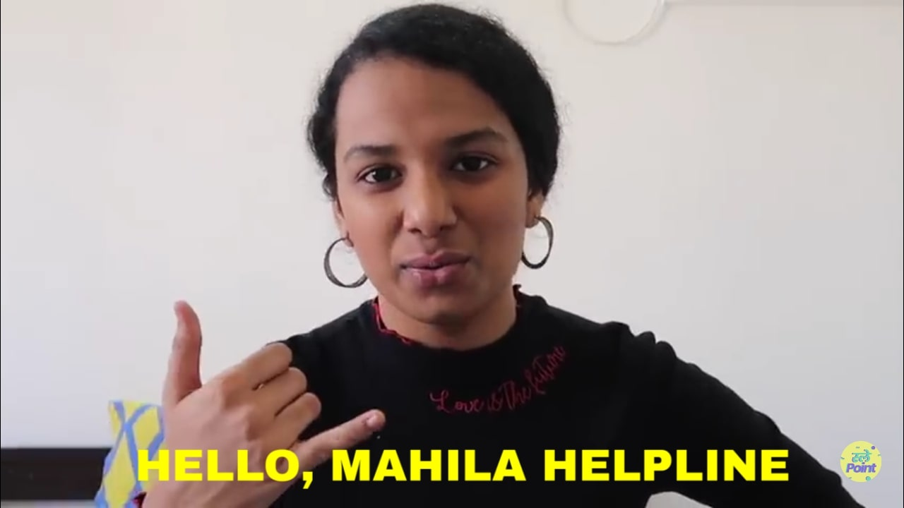 Hello mahila helpline slayy point Gautami Kawale meme
