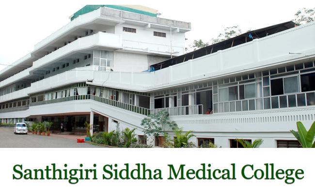 Santhigiri Siddha Medical College