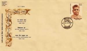 Jainarain Vyas
