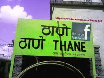Thane Station
