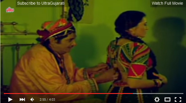 Raj Rajwan - Gujarati Romantic Scene 13-21 - YouTube 2016-03-20 23-48-54