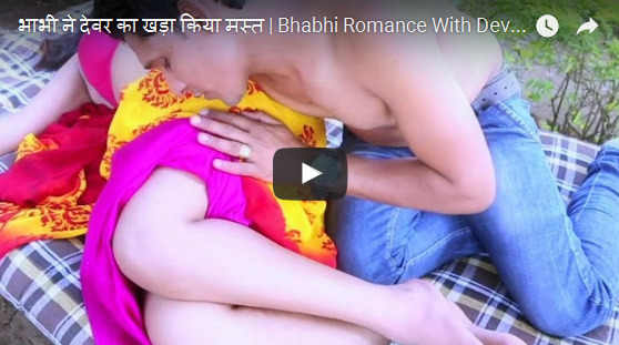 Bhabhi Romance With Devar - Hindi Hot Short Movie - Film 2014 - YouTube
