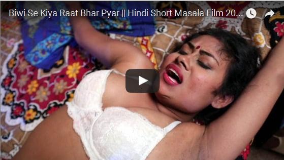 Biwi Se Kiya Raat Bhar Pyar -- Hindi Short Masala Film 2016 - YouTube 2016-05-17 18-19-49y